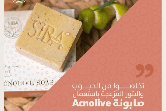 Acnolive Soap
