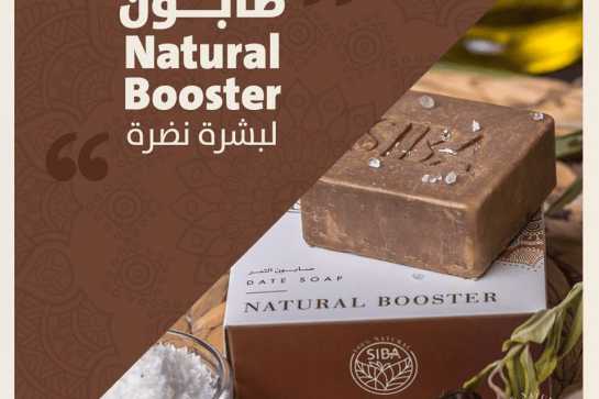 Natural Booster Soap
